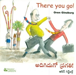 There-You-Go