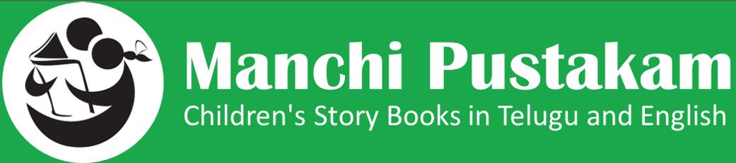 Manchi Pustakam