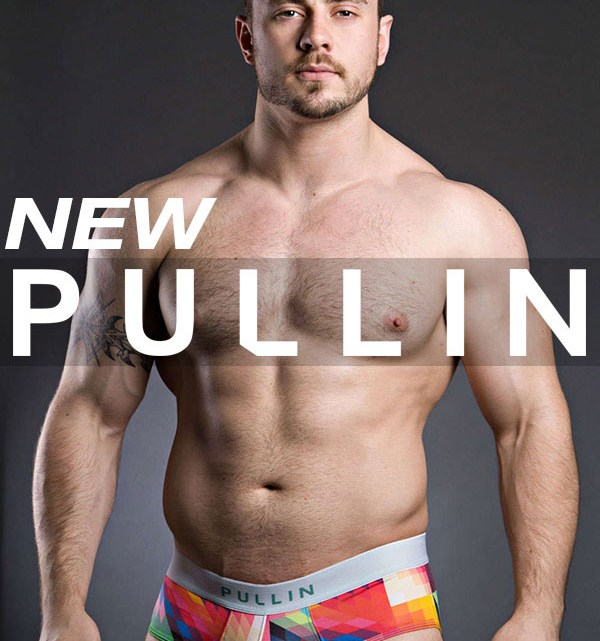 New brand Pull In now at Dead Good Undies