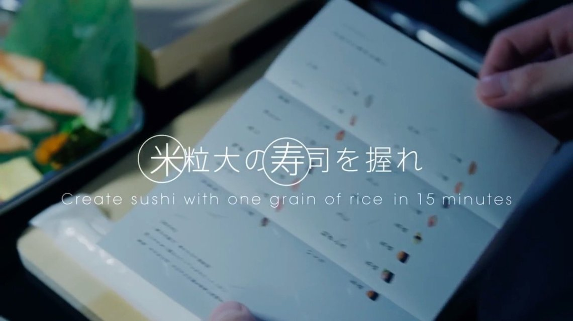 sushi-one-grain-rice