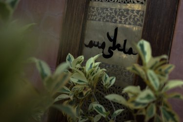 Riad AnaYela Marrakesch Marrakech Boutique Hotel Medina Logo Design