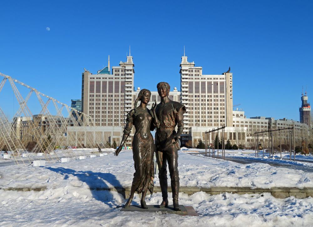 Park of Lovers, Kazakhstan