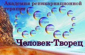banner-akademiya11