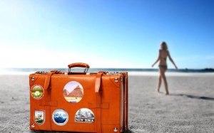 бали чемодан