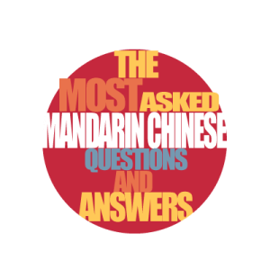 most asked chinese questions mandarin monkey heading