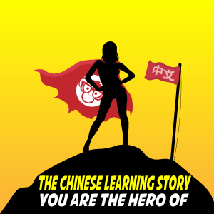 Chinese learning hero