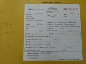 China Post Receipt