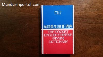 Pocket English-Chinese Dictionary a