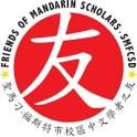 FMS logo-1