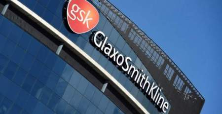 GSK chairman steps down after consumer healthcare merger with Pfizer - The Mandatory Training Group UK -