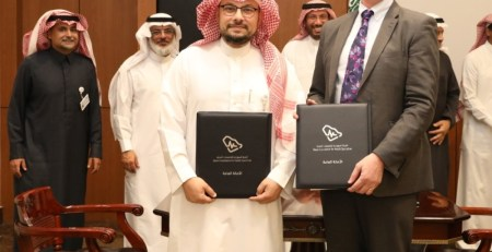 UK group to help train Saudi healthcare personnel - MTG UK