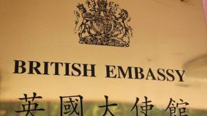 Coronavirus - Q&A for British nationals in China - The Mandatory Training Group UK -
