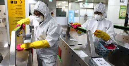 Coronavirus - South Korea confirms second wave of infections - The Mandatory Training Group UK -