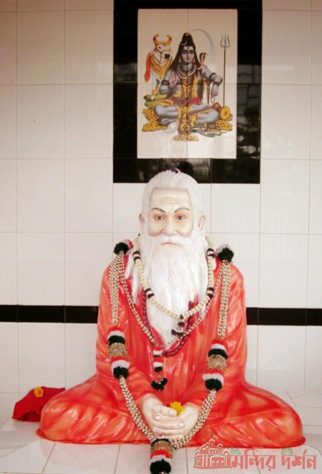 medos moni ashram