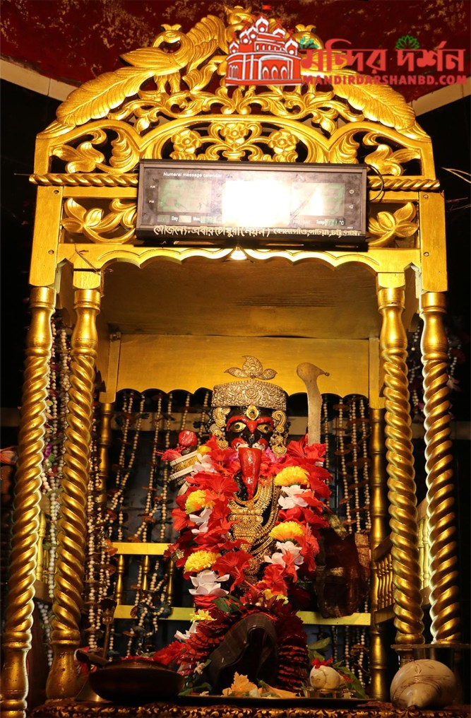 Bura Kali Ma