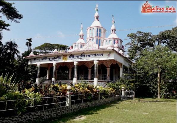 Yogaahsrom swami tarananda mohakali
