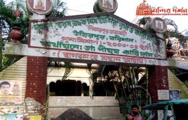 Ugratara temple
