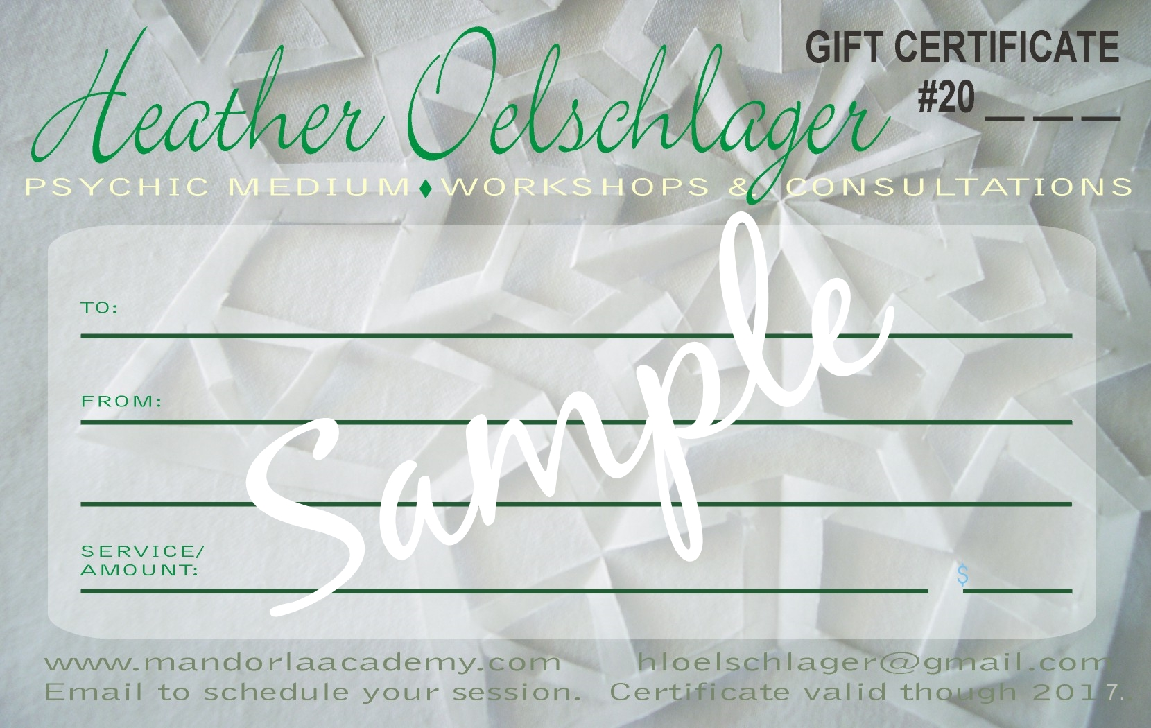 2017 gift certificate