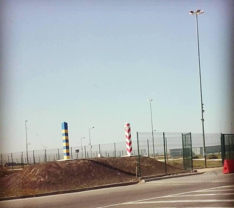 Порядок дій при перетині кордону