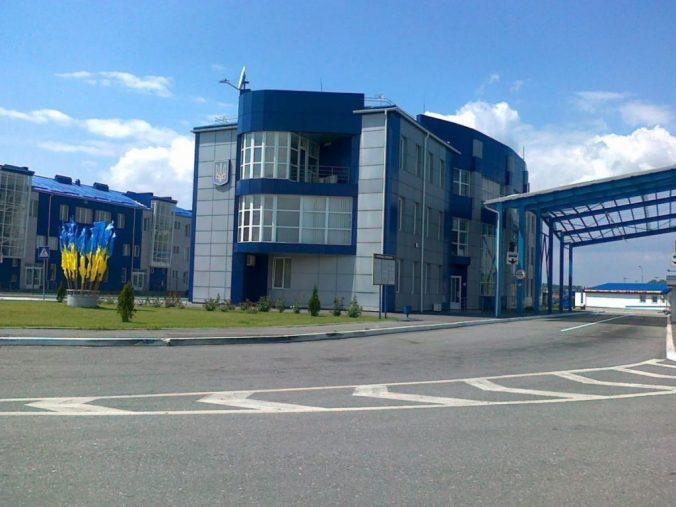 Пункт перетину кордону Рава-Руська - Гребенне