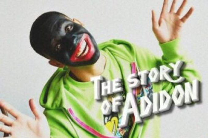 pusha-t-the-story-of-adidon-680x451 An Explanation From the Clothing Company Who Made Drake's Jim Crow Shirt