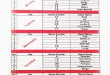 baba-ijebu-game-schedule