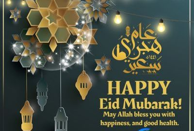 Happy-Eid-Mubarak-mandynews