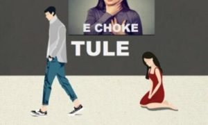 Tule,E Choke,meaning of E Choke,meaning of Tule, Here's The Meaning Of Davido 'Tule' & 'E Choke'