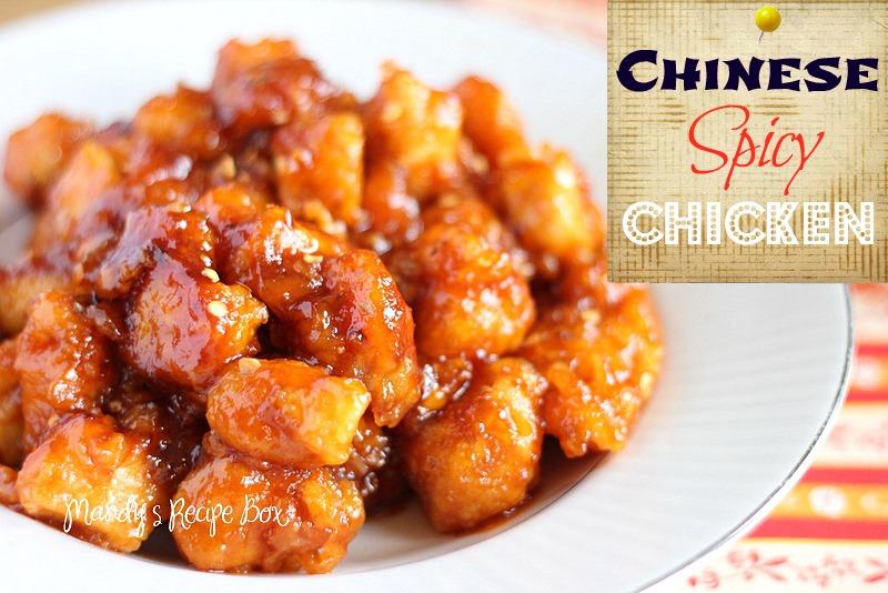 Chinese Spicy Chicken   Mandy's Recipe Box
