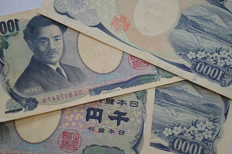 USD / JPY se retira de los máximos diarios y parece terminar la semana plana alrededor de 110.00