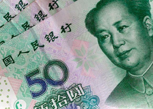 El PBOC establece la tasa de referencia del USDCNY en 6.5578 desde 6.5409 anteriormente