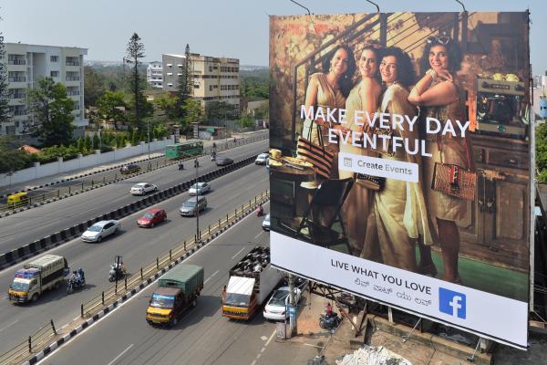 Facebook lanza un programa para ayudar a las pequeñas empresas indias a obtener préstamos