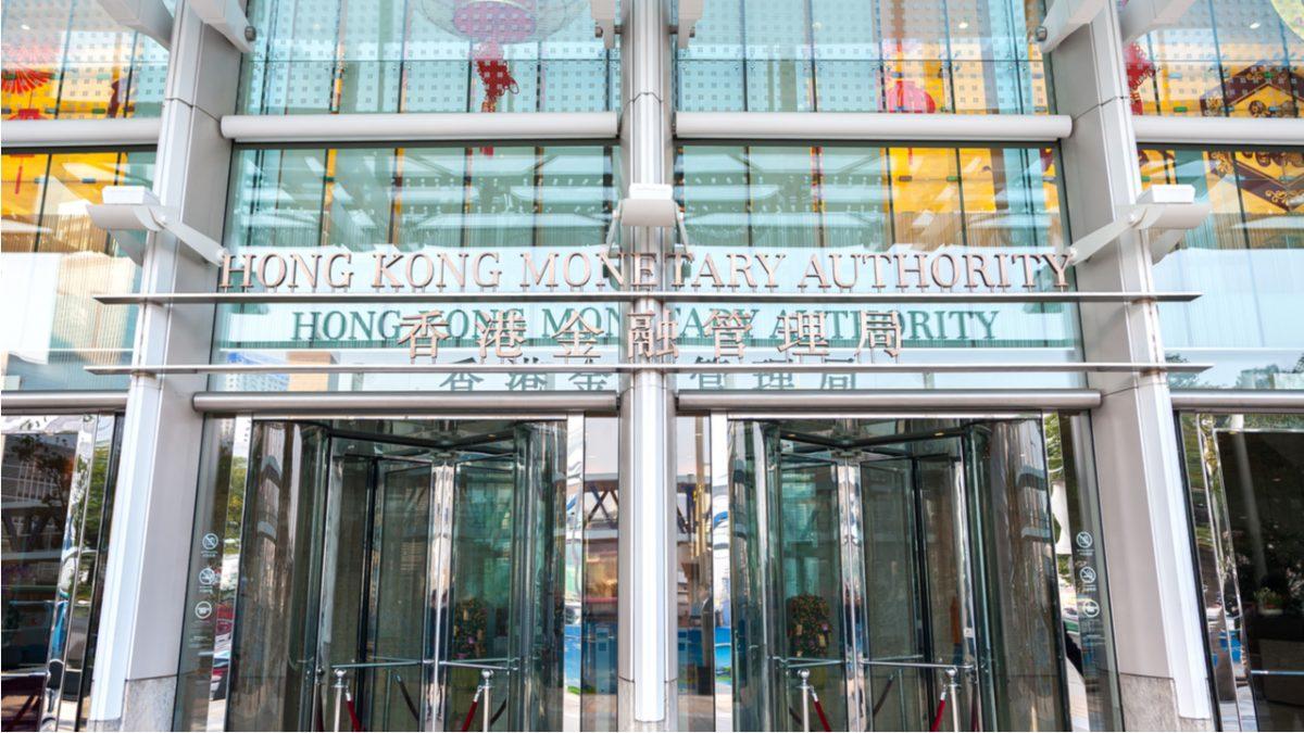 """Hong Kong presenta su estrategia """"Fintech 2025"""""""