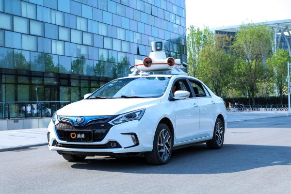SoftBank, Uber y Tencent espera cosechar recompensas de Didi IPO – TechCrunch