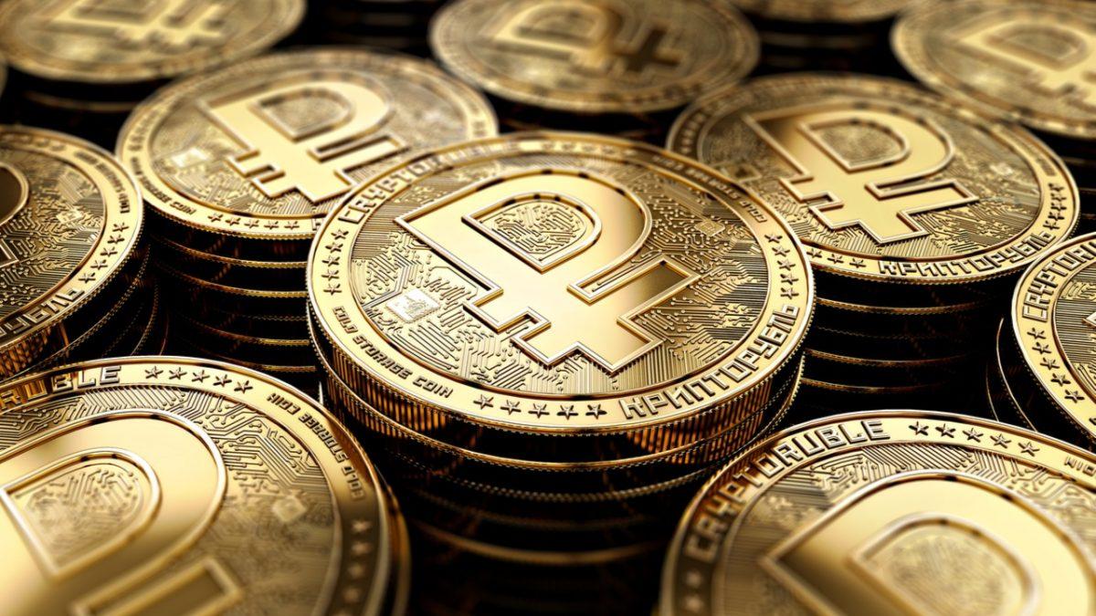 El rublo digital ayudará a frenar el uso de 'sustitutos del dinero', dice Rusia en un documento de estrategia financiera – Noticias de regulación de Bitcoin