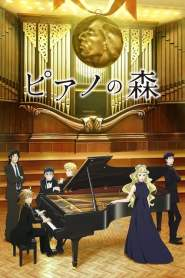 Forest of Piano Season 2 VF