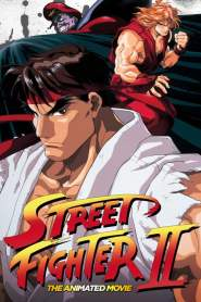 Street Fighter II: The Animated Movie (1994) VF