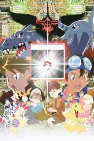 Digimon: Our War Game (2000)