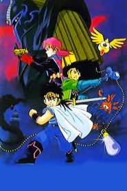 Dragon Quest Great Adventure of Dai! Disciple of Aban. (1992)