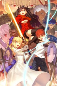 Fate/stay night: Unlimited Blade Works 2nd Season – sunny day (2015)