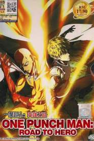 One Punch Man: Road to Hero (2015)