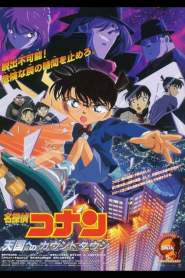 Case Closed Movie 05: Countdown to Heaven (2001)