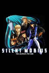 Silent Mobius: The Motion Picture (1991)