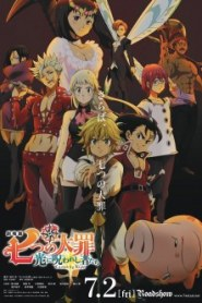 The Seven Deadly Sins : Cursed By Light (2021)