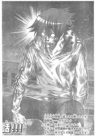 『神さまの言うとおり 弐』185話 「どうかこのまま」【ネタバレ・感想】_198259