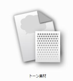 bandicam 2016-04-01 20-22-19-014