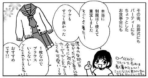 aokimitsue6