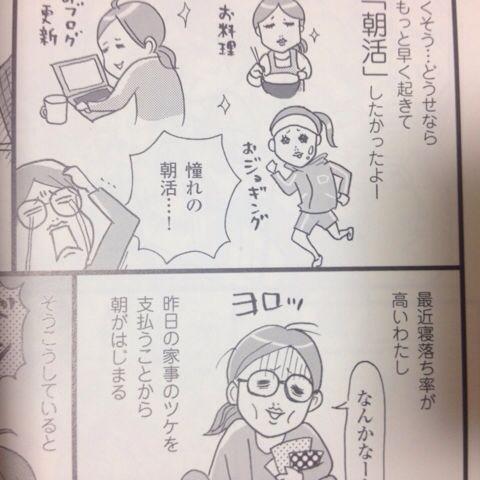 たまご絵日記2巻(ナナイロペリカン)