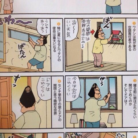 ワタシと子どもの14章