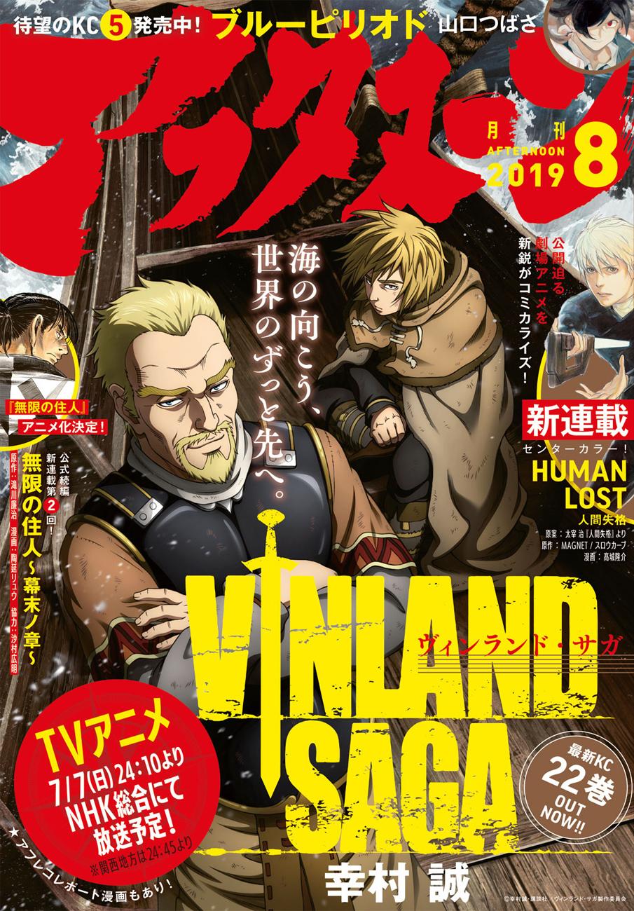 Vinland Saga Episode 1 Vostfr : vinland, episode, vostfr, Vinland, Anime
